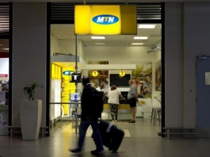 MTN's interim results for the six months to 30 June will be announced on 3 August.