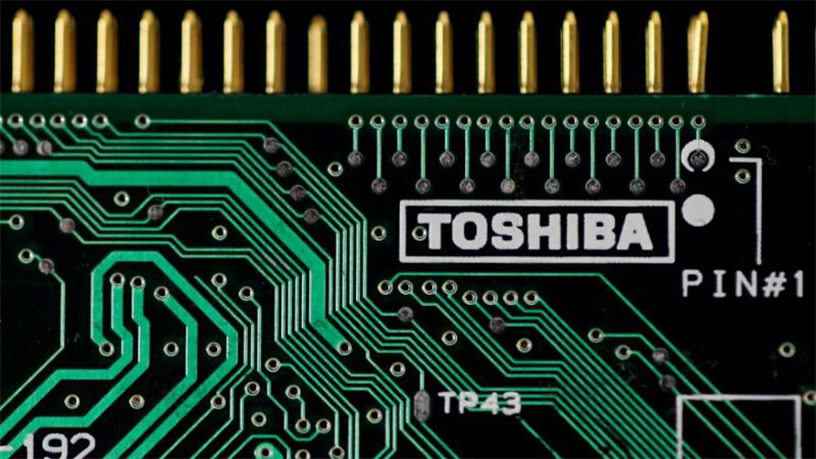 Toshiba is widely regarded as \